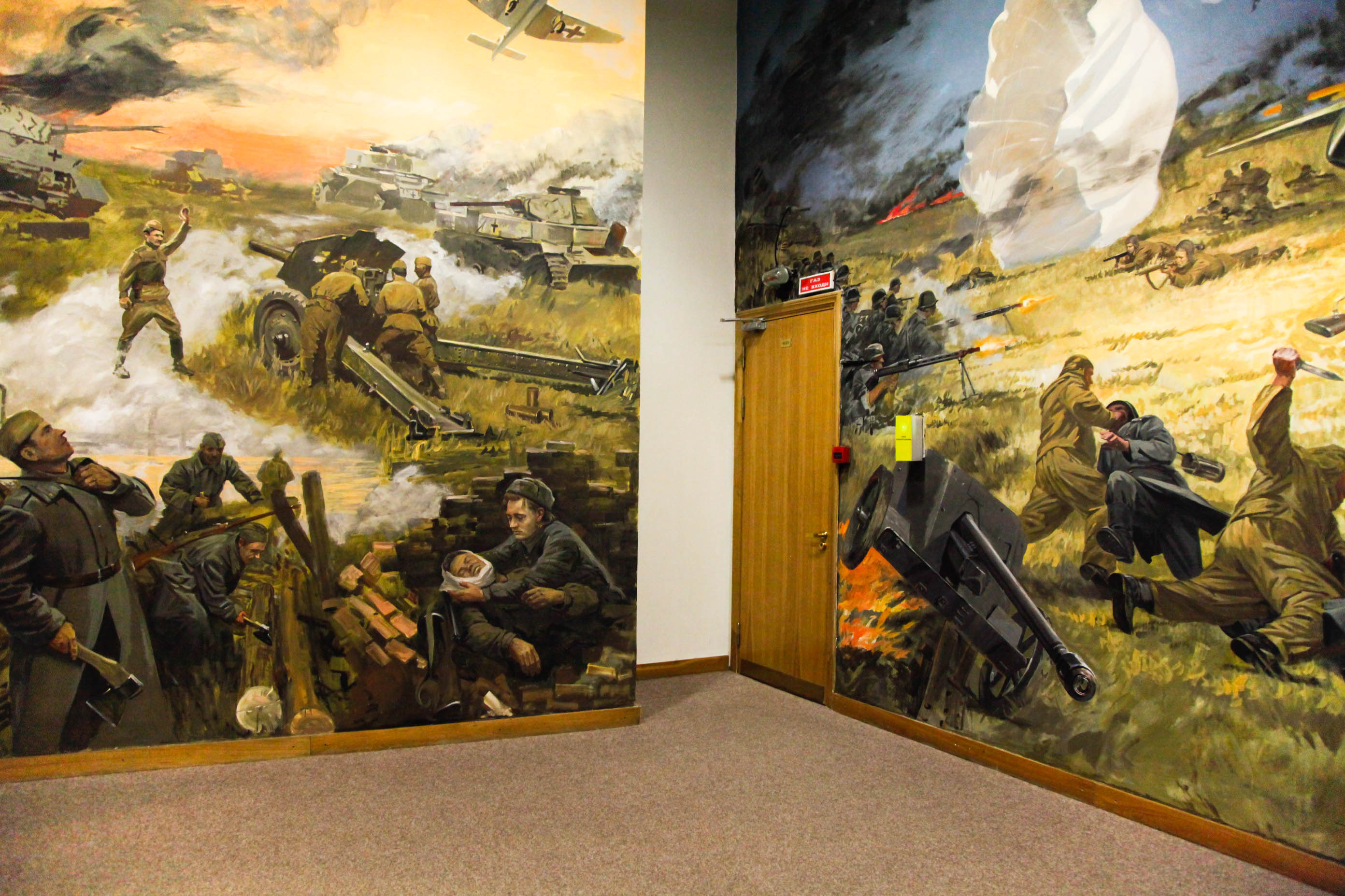 Elements And Organization Of Visual Arts : Moscow sandra ratkovic