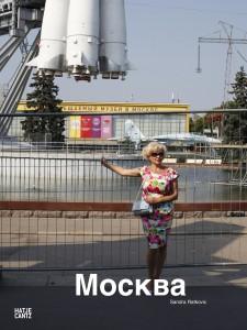 Sandra_Ratkovic_1