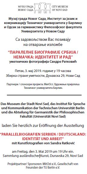 serbien einladung